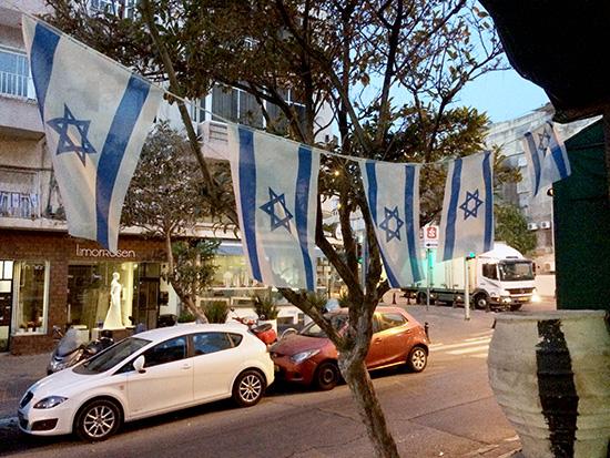 Foto Israel 2